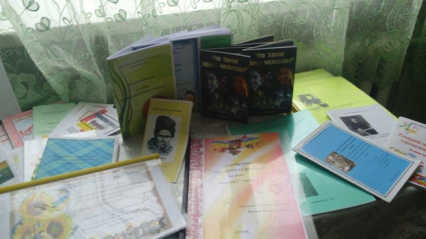 В Красноармейской школе №4 отчитались об итогах учебного года, фото-12