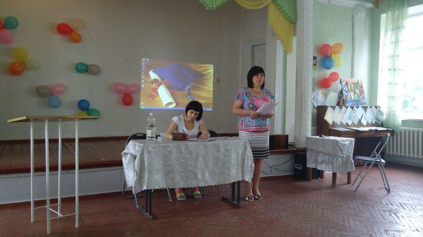 В Красноармейской школе №4 отчитались об итогах учебного года, фото-20