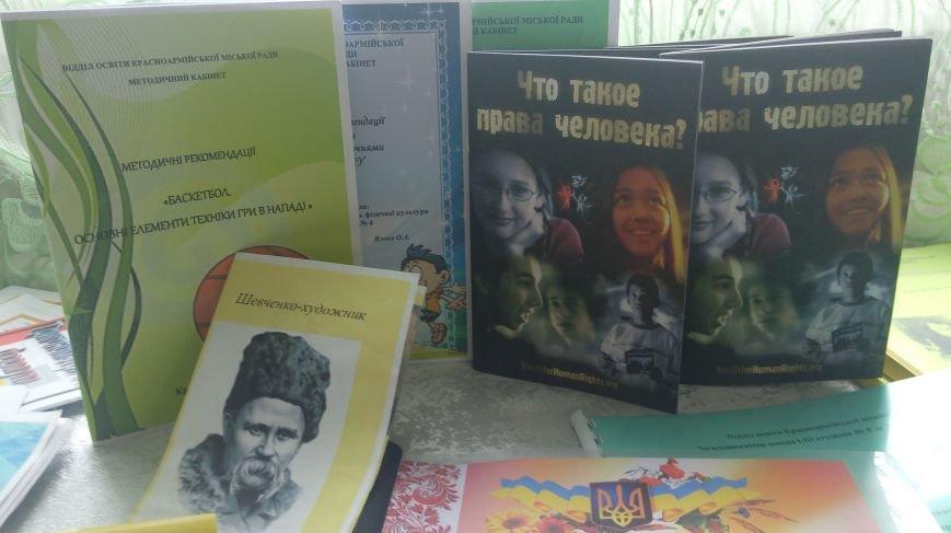 В Красноармейской школе №4 отчитались об итогах учебного года, фото-13