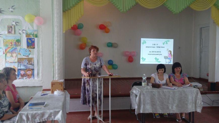 В Красноармейской школе №4 отчитались об итогах учебного года, фото-23