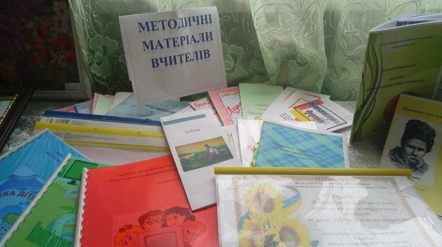 В Красноармейской школе №4 отчитались об итогах учебного года, фото-11