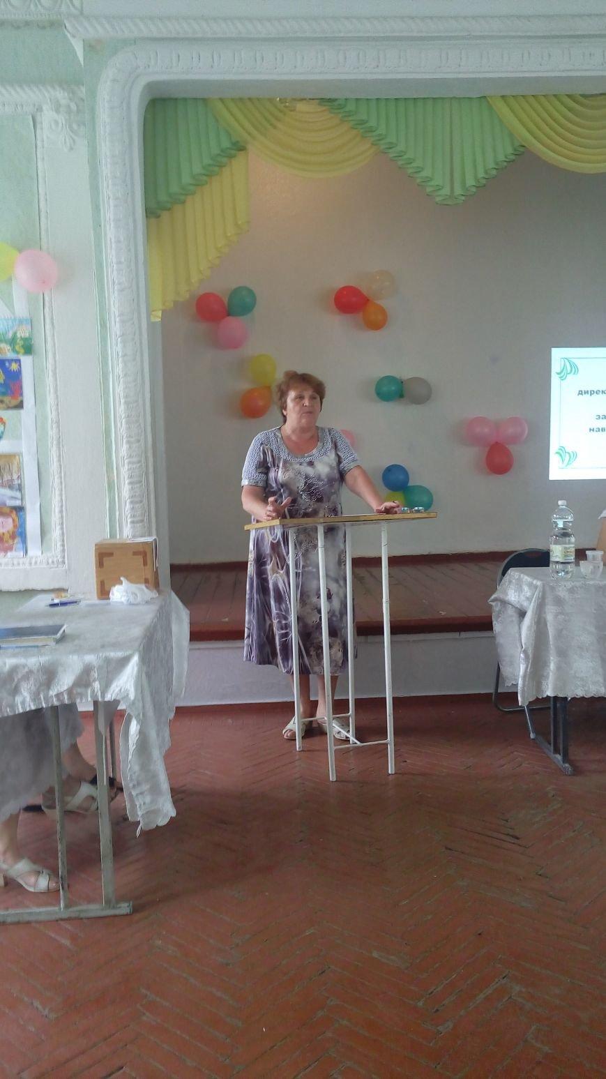 В Красноармейской школе №4 отчитались об итогах учебного года, фото-22