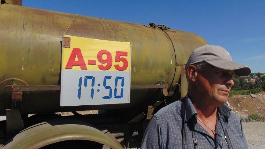 Батальон «Днепр -1» и «Мариупольская Дружина» опасно пересеклись на продаже бензина (ФОТОРЕПОРТАЖ) (фото) - фото 1