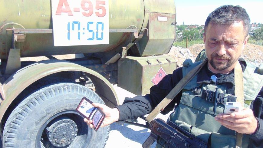 Батальон «Днепр -1» и «Мариупольская Дружина» опасно пересеклись на продаже бензина (ФОТОРЕПОРТАЖ) (фото) - фото 4
