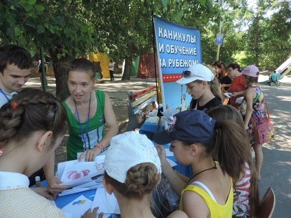В Днепропетровске установили мировой спортивный рекорд (ФОТО), фото-3