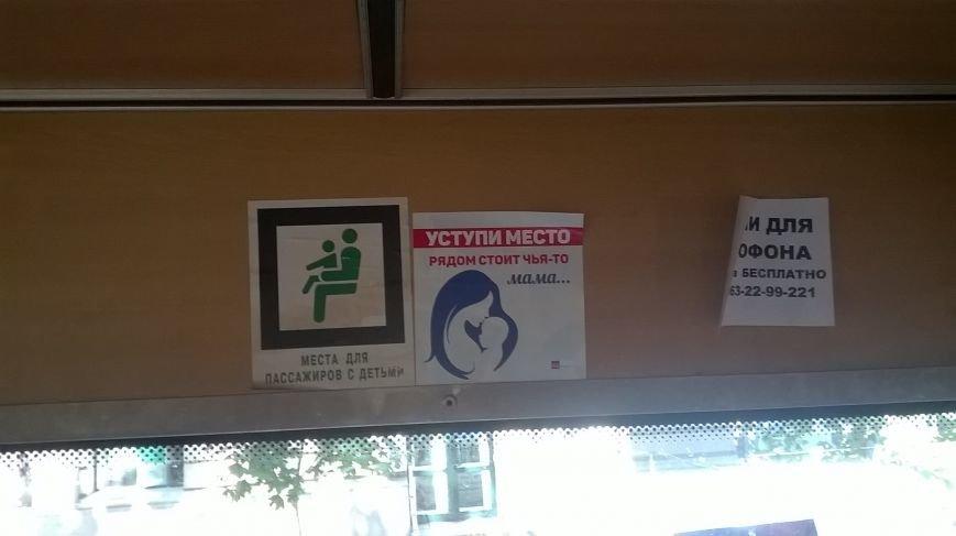 Хорошая новость: В одесских маршрутках мужчинам напоминают о вежливости (ФОТО) (фото) - фото 1