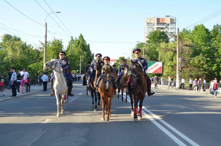Многотысячным шествием и концертом отпраздновали День города Симферополя (ФОТОРЕПОРТАЖ, ВИДЕО), фото-8