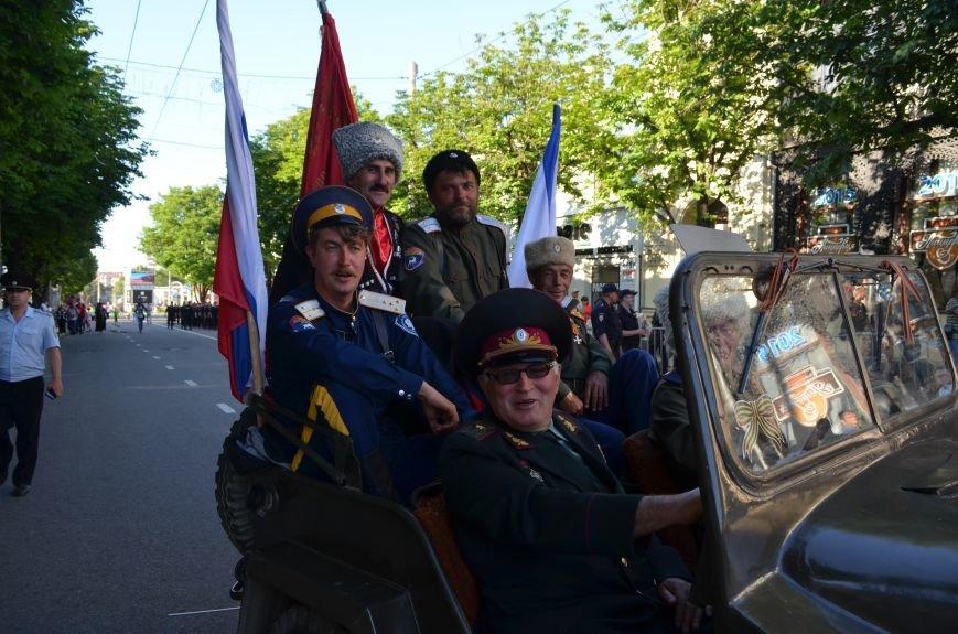 Многотысячным шествием и концертом отпраздновали День города Симферополя (ФОТОРЕПОРТАЖ, ВИДЕО), фото-11