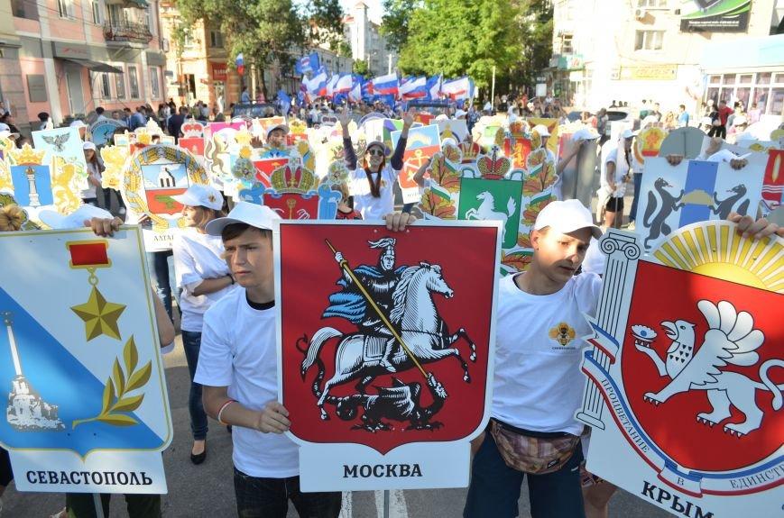 Многотысячным шествием и концертом отпраздновали День города Симферополя (ФОТОРЕПОРТАЖ, ВИДЕО), фото-1
