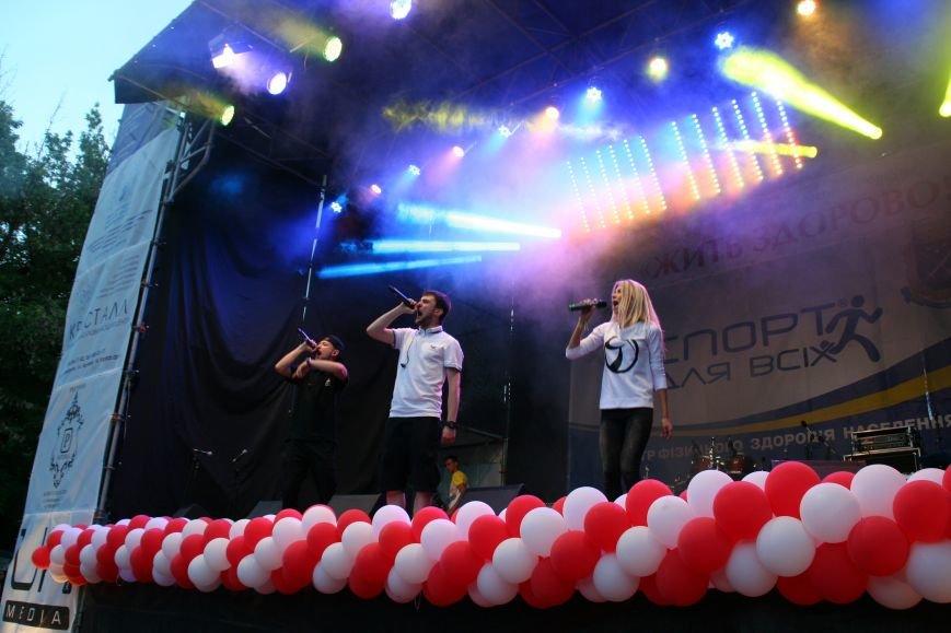 """В Днепропетровске прошел концерт """"Жить Здорово """" (ФОТО), фото-12"""