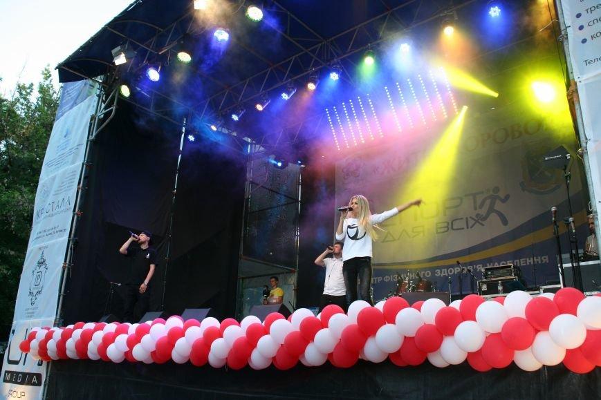 """В Днепропетровске прошел концерт """"Жить Здорово """" (ФОТО), фото-8"""