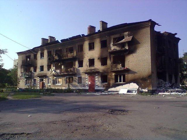 Как выглядит Красногоровка и Марьинка после ожестаченных боев (Видео,фото) (фото) - фото 1