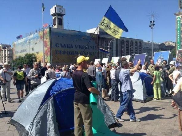 В Киеве голодуют против власти (фото) - фото 2