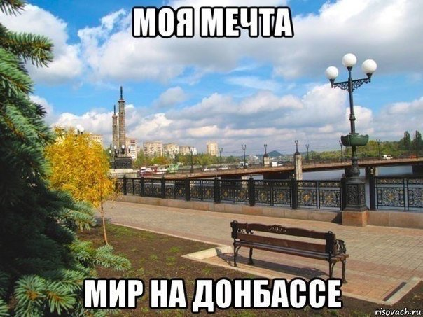 «Ничоси лето!», как выглядят жители Марьинки и Мишка-одессит - фотожабы уходящей недели (фото) - фото 3