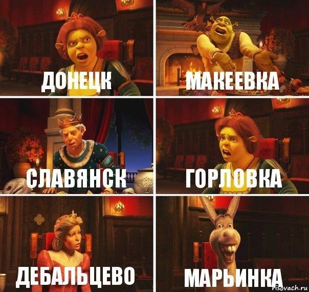 «Ничоси лето!», как выглядят жители Марьинки и Мишка-одессит - фотожабы уходящей недели (фото) - фото 5