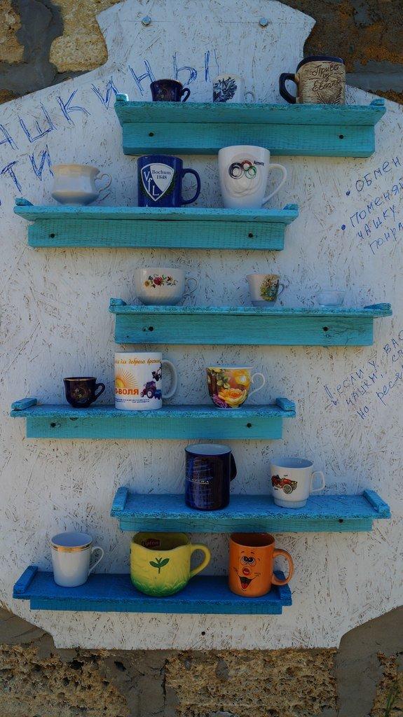 Фестиваль «Чайное состояние» состоялся (фото) (фото) - фото 1