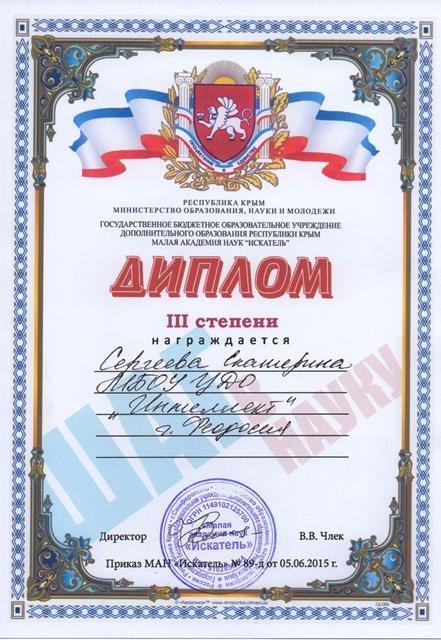 doc115573362_398503968