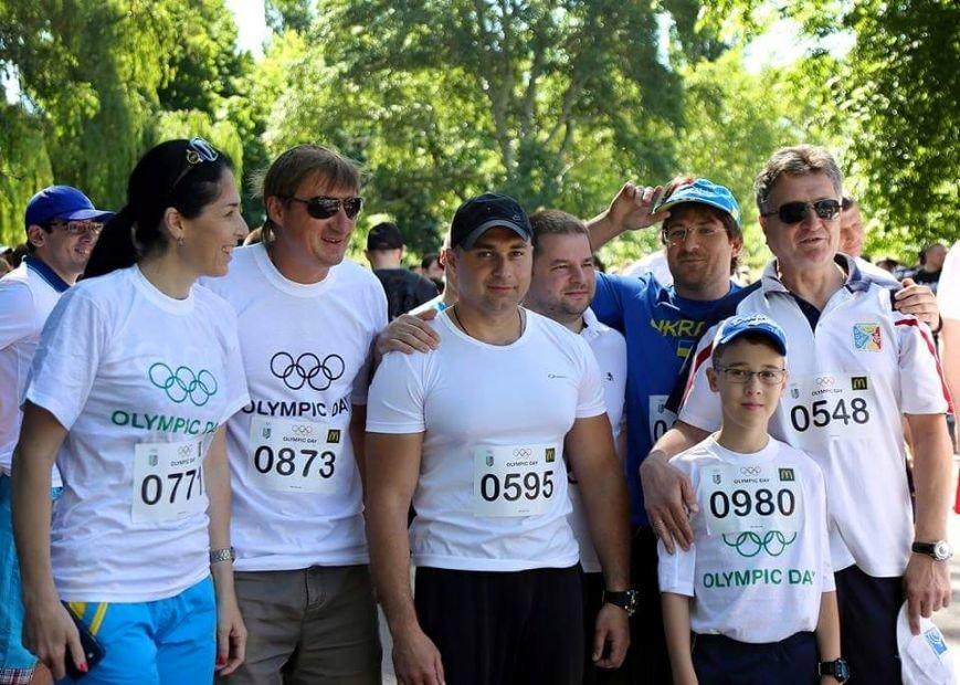 На Днепропетровщине установили Work Out-рекорд Украины (фото) - фото 3