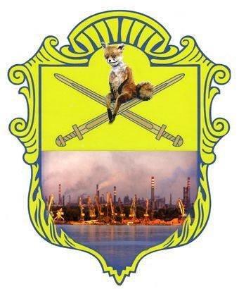 Запорожцы экспериментируют с новым гербом города (ФОТОЖАБА), фото-7