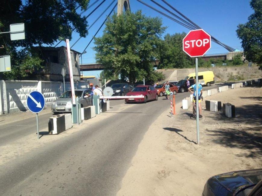 В Киеве въезд на Труханов остров стал платным (ФОТО) (фото) - фото 1
