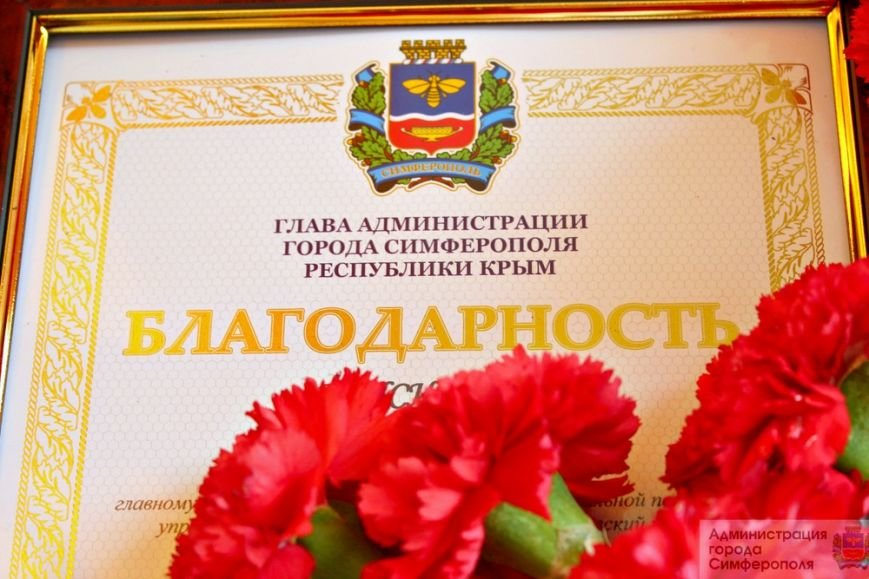 Более 100 тысяч симферопольцев нуждаются в помощи социальных служб, - Бахарев (фото) - фото 7
