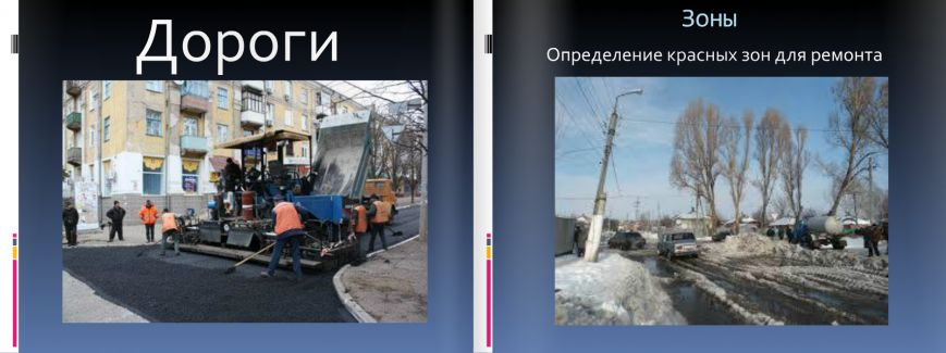 Краматорчане предлодили ввести двойной тариф на городских автобусах (фото) - фото 7