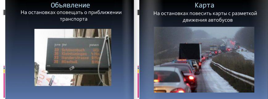 Краматорчане предлодили ввести двойной тариф на городских автобусах (фото) - фото 6