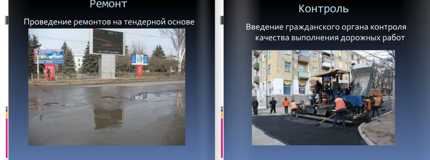 Краматорчане предлодили ввести двойной тариф на городских автобусах (фото) - фото 9