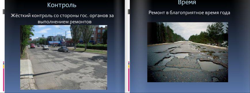 Краматорчане предлодили ввести двойной тариф на городских автобусах (фото) - фото 8