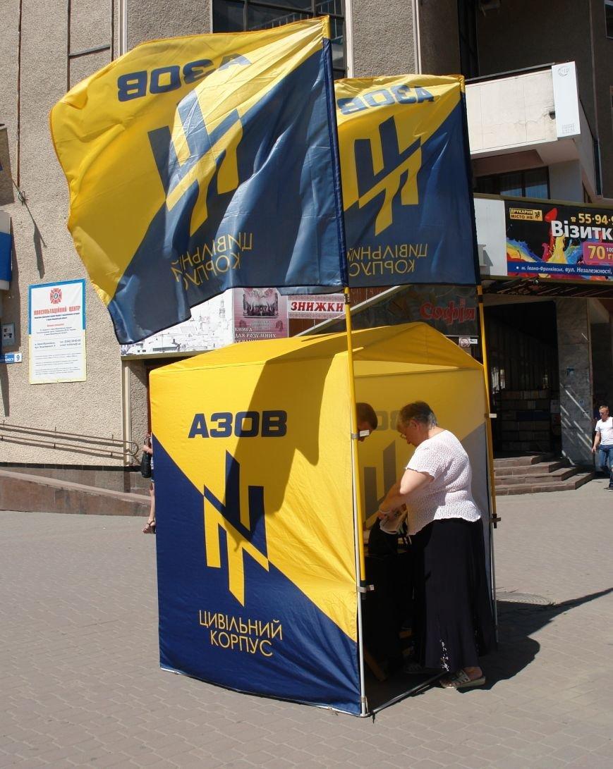 На Прикарпатті відкривають навчально-мобілізаційний центр Полку особливого призначення «Азов» (фото) - фото 1