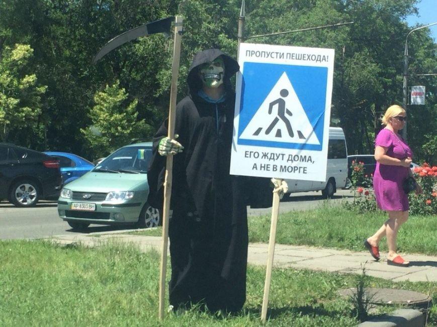 В Запорожье смерть с косой пугает водителей (ФОТОФАКТ) (фото) - фото 1