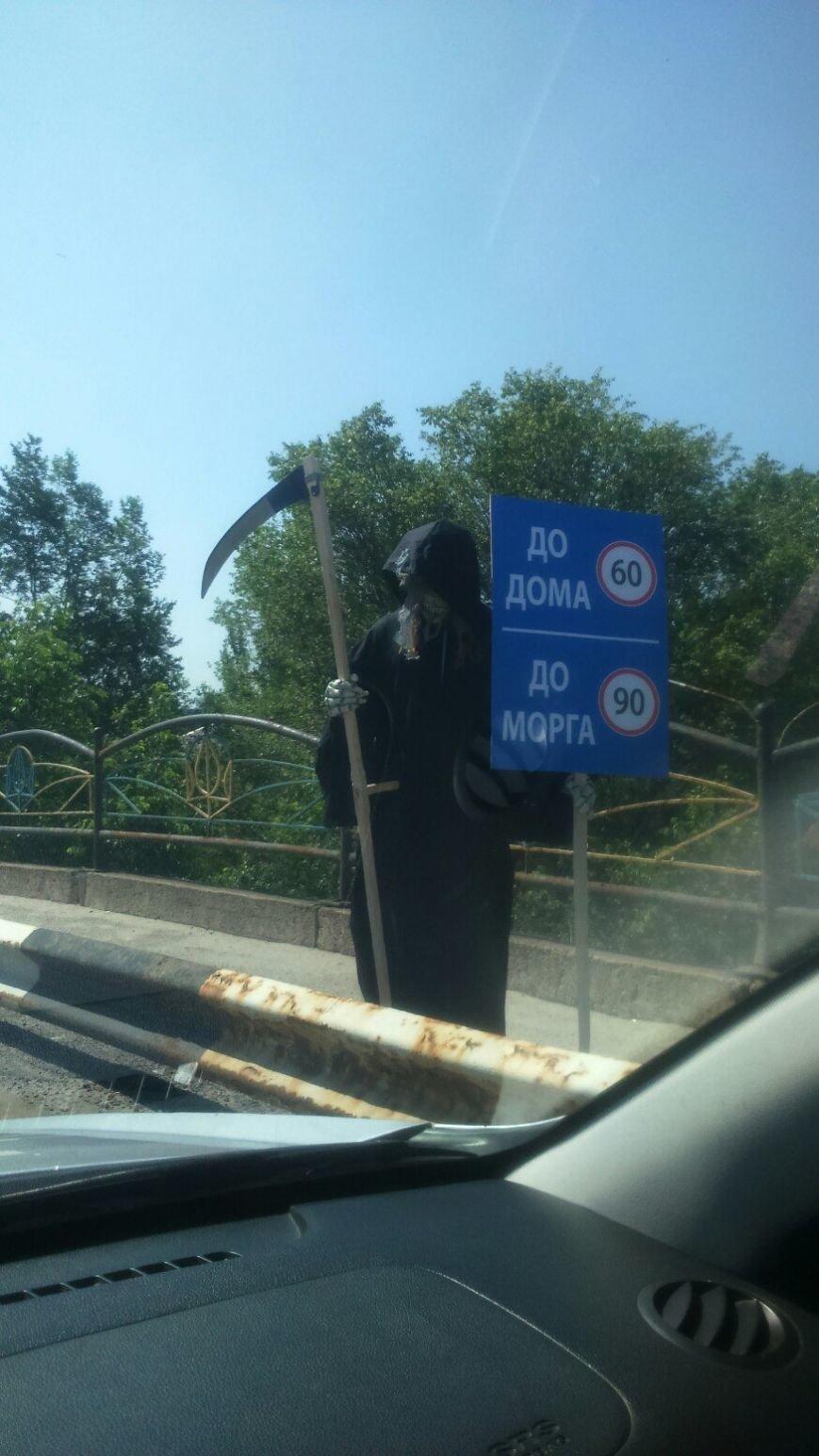 В Запорожье смерть пугает водителей (ФОТОФАКТ) (фото) - фото 1