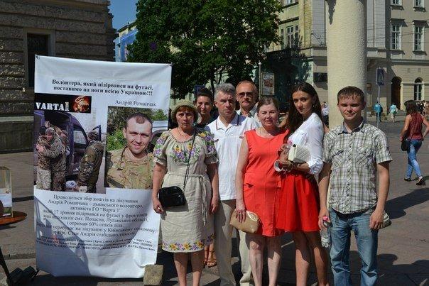 У Львові збирають гроші для бійця, який підірвався на фугасі у Луганській області (ФОТО), фото-2