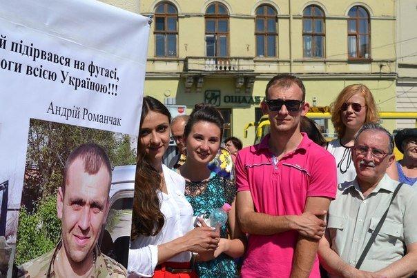 У Львові збирають гроші для бійця, який підірвався на фугасі у Луганській області (фото) - фото 1