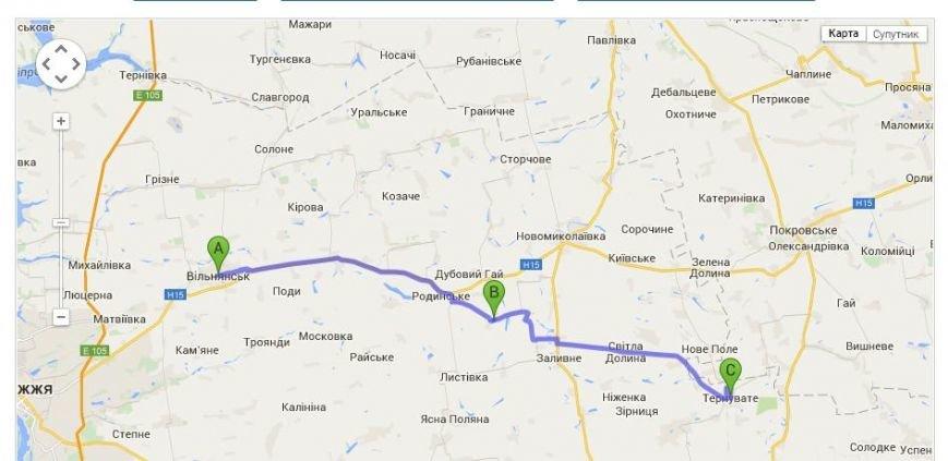 Запорожцы проехали десятки километров в рамках церковного велопробега (ФОТОРЕПОРТАЖ) (фото) - фото 1
