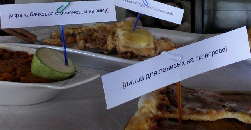Николаевцы этим летом будут питаться клубничным вареньем, сырниками и  окрошкой (фото) - фото 1