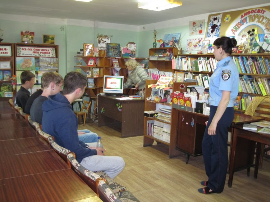 Славянск библиотека фото 3