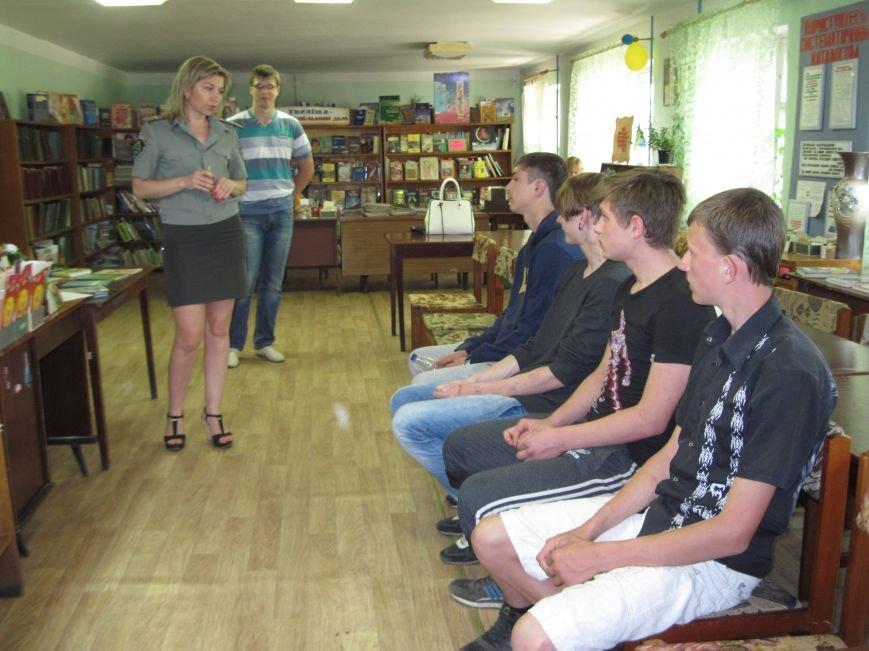 Славянск библиотека фото 1