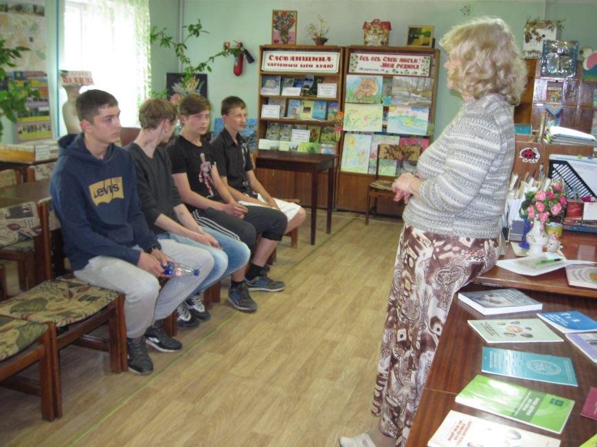 Славянск библиотека фото 2