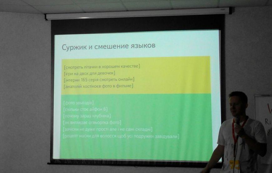 Николаевцы стали больше говорить на украинском языке (фото) - фото 1