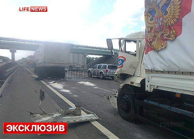 Российский гумконвой для Донбасса попал в ДТП (ФОТО) (фото) - фото 1