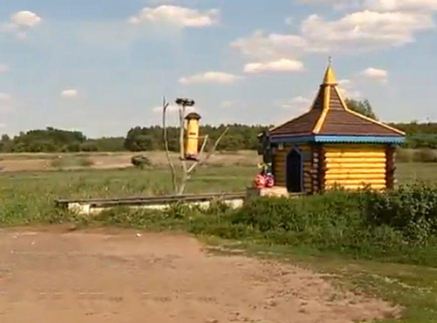 2015-06-09 15-02-50 Телерадиокомпания  Гомель  – Yandex