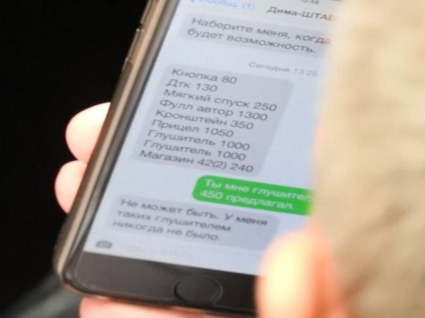 Во время заседания в ВР нардеп от Кривого Рога договаривался о покупке оружия (ФОТО, ВИДЕО), фото-2