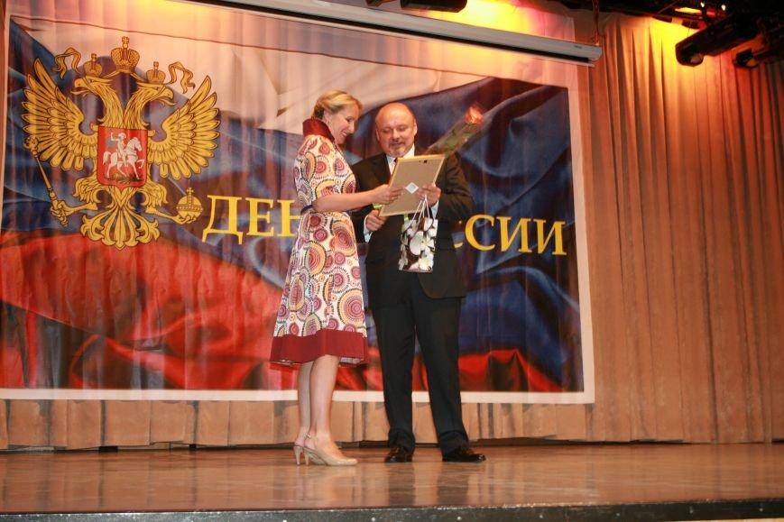 В новой Москве в Троицке прошла торжественная церемония награждения в преддверии Дня России (ФОТО), фото-1