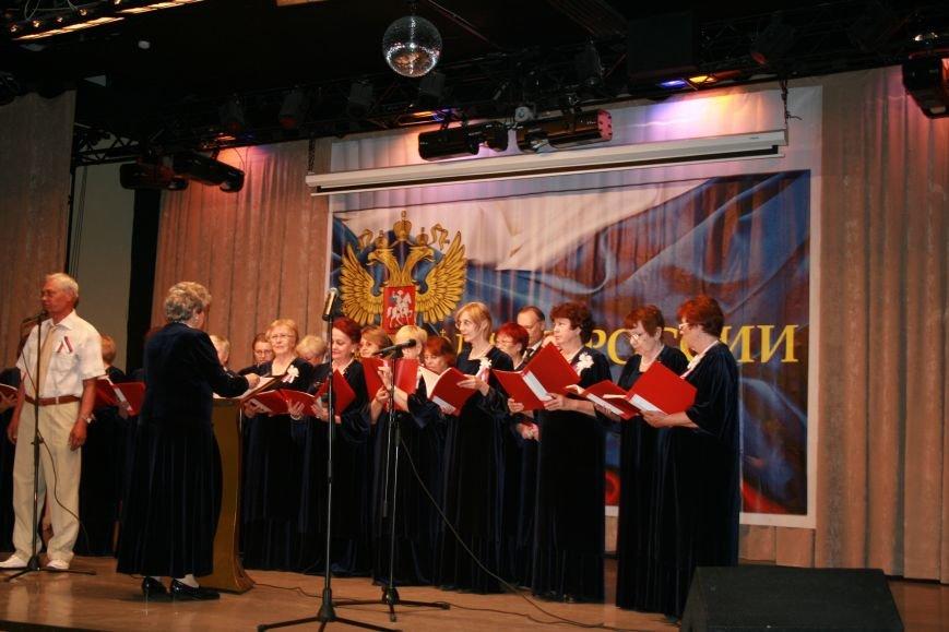 В новой Москве в Троицке прошла торжественная церемония награждения в преддверии Дня России (ФОТО), фото-6