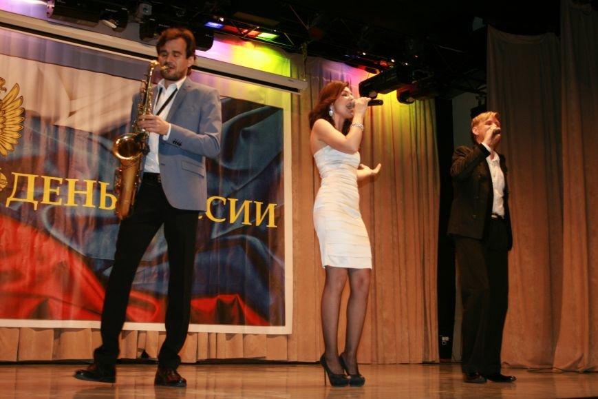 В новой Москве в Троицке прошла торжественная церемония награждения в преддверии Дня России (ФОТО), фото-4