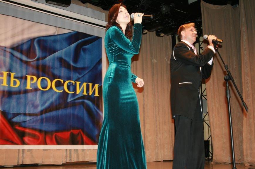 В новой Москве в Троицке прошла торжественная церемония награждения в преддверии Дня России (ФОТО), фото-5