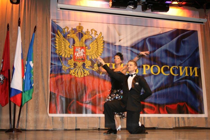 В новой Москве в Троицке прошла торжественная церемония награждения в преддверии Дня России (ФОТО), фото-8