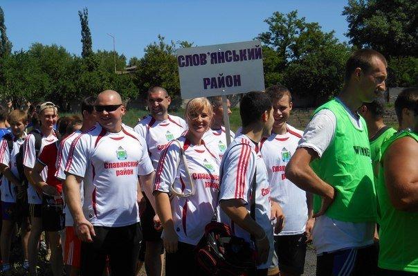 Команда Славянского района заняла первое место в сельских спортивных играх Донецкой области (фото) - фото 1