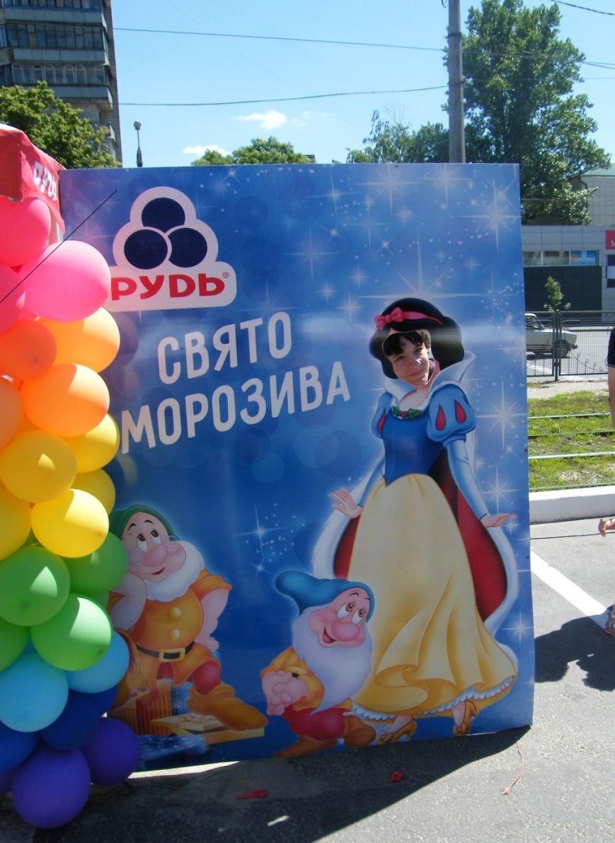 Харьковчане собрались на Празднике Мороженого, единства и радости от компании «Рудь» (фото) - фото 8